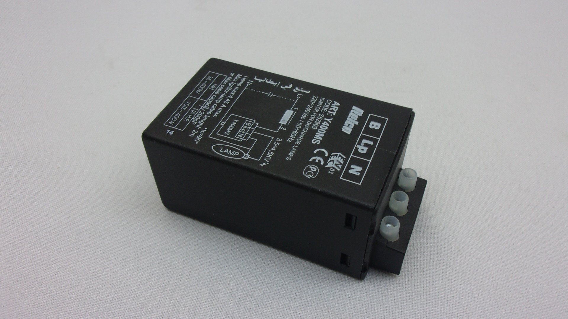 Amorceur pour lampe à Iodure 35W à 400W et sodium 70W à 400W