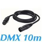 cable DMX 110ohms XLR 3 broches male Femelle 10 m