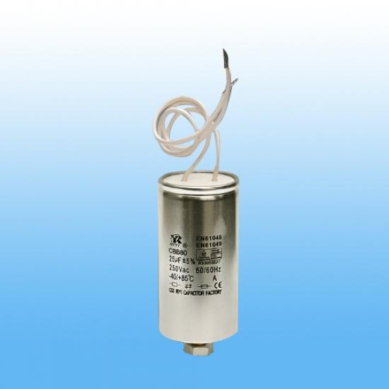 Condensateur de compensation pour fluo ou iodure 150W 18uF