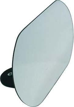 Miroir scanner dj scan 260 et djscan 210 Futurlight