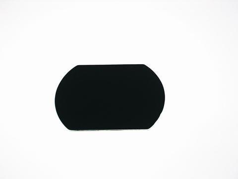 Miroir scanner ovale 100 X 80mm