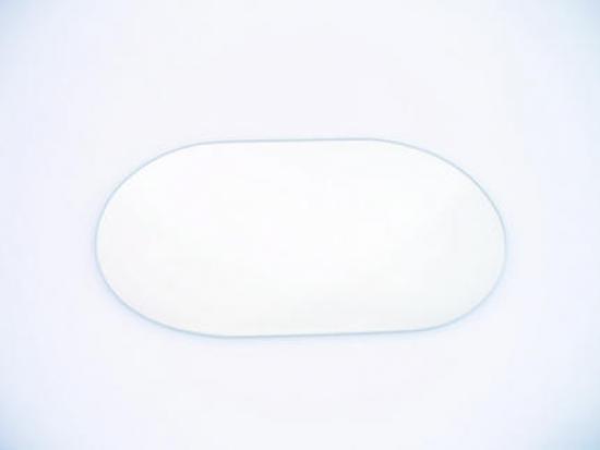 Miroir scanner bords arrondis 125 X 80mm