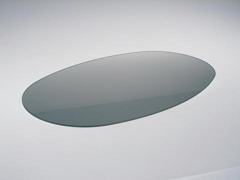 Miroir scanner ovale 230 X 140mm