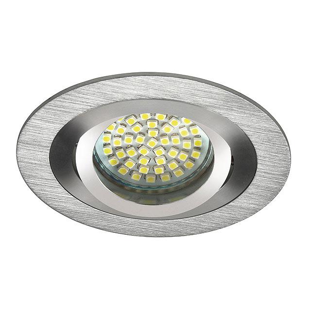 Plafonnier aluminium brossé chromé rond encastré spot orientable sans lampe