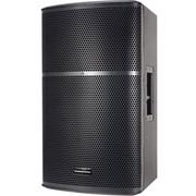 Enceinte amplifiée 500W American Audio DLT 15A
