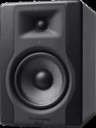 Enceinte de Monitoring M-Audio BX5 D3 Active Single