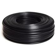 Cable HO7RN-F 3G2.5 extra souple 3X2.5mm² couronne de 50 mètres