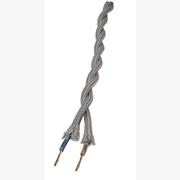 cable 2 conducteurs tressé argent longueur 5m