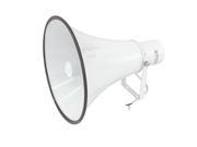Haut parleur Public adress 15W HR15