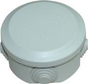 Boite de dérivation circulaire 7cm de diamètre  4cm de profondeur type plexo