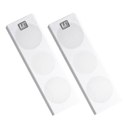 Lot de 2 grilles blanches pour LD Systems DAVE 8XS blanc