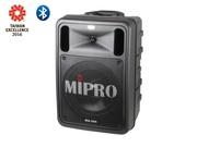 Enceinte autonome MIPRO MA505 PA 145W  Bluetooth batterie Lithium