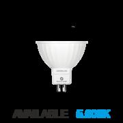 Ampoule Beneito Faure à led Uniform-Line GU5.3 MR16 12V 6W blanc jour 5000K 120°