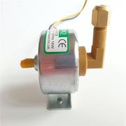 Pompe 40DCB 18w pour machine à fumée