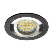 Plafonnier aluminium brossé noir rond encastré spot orientable sans lampe