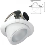 Downlight aluminium encastré basculant pour iodure G12 blanc