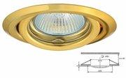 Plafonnier doré encastré spot orientable pour dichroique halogène ou led 50mm