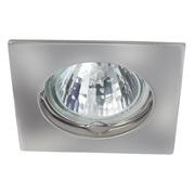 Plafonnier encastrable Kanlux aluminium spot pour dichroique halogène ou led 50mm
