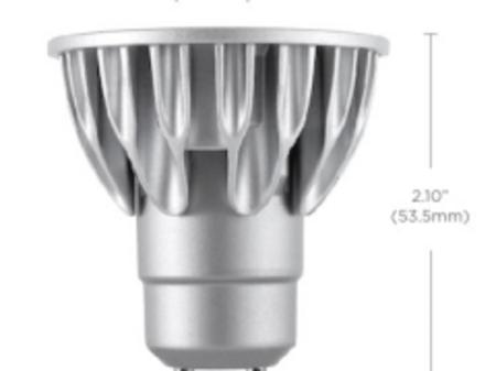 Ampoule Led Soraa SM16GW-07-10D-940-S3  Vivid 95 7,5W IRC 95 940 10°